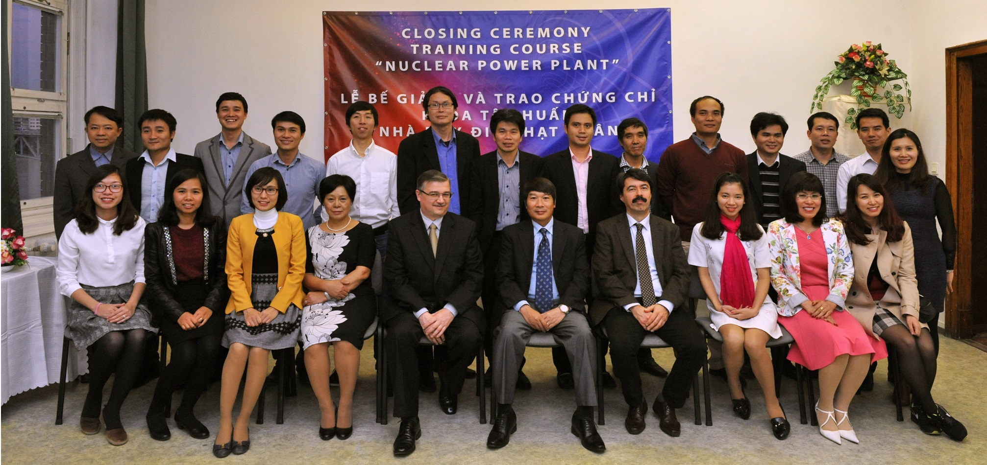 Closing ceremony of nuclear training - 2015